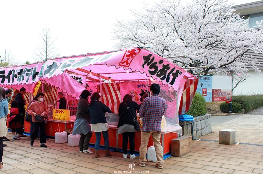komatsu-parc-rojyou-matsuri-saison-sakura-stands
