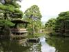 komatsu-parc-rojyou-etang-pause-zen-the