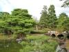komatsu-parc-rojyou-etang-petit-pont-pierre