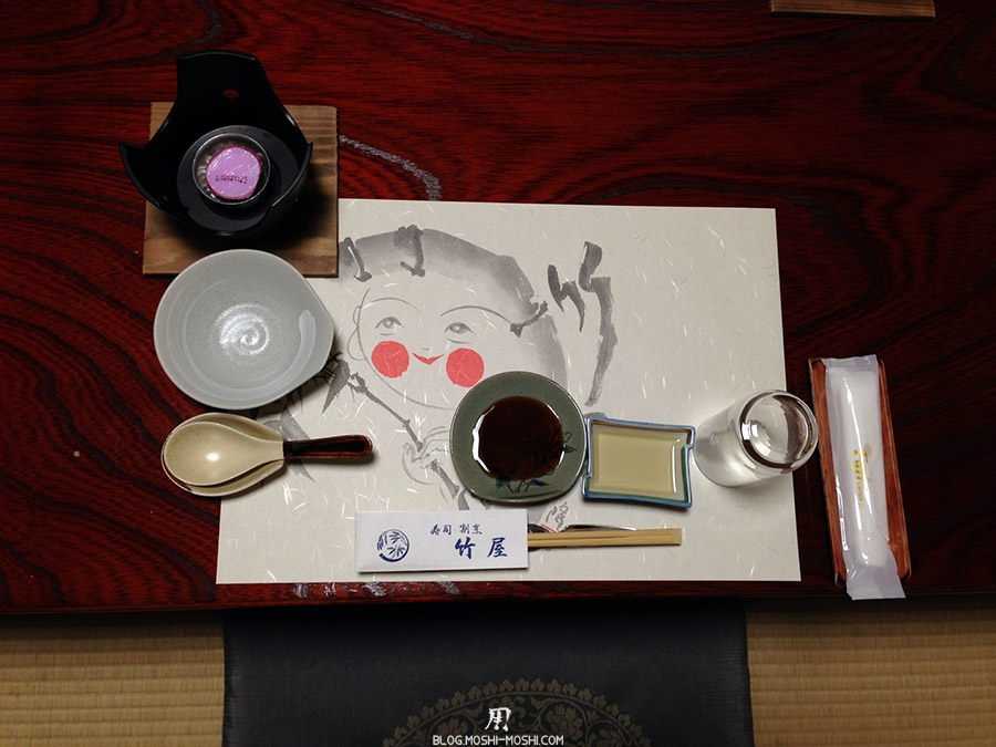 komatsu-saison-momiji-restaurant-takeya-sushi-plateau