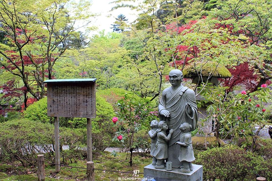 komatsu-temple-natadera-autel-moine-protecteur