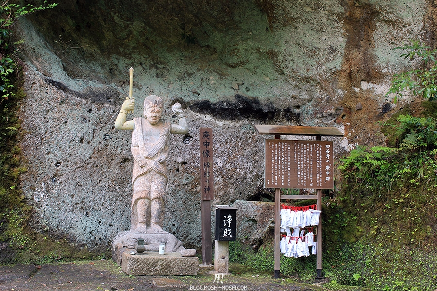 komatsu-temple-natadera-autel-statue-epee