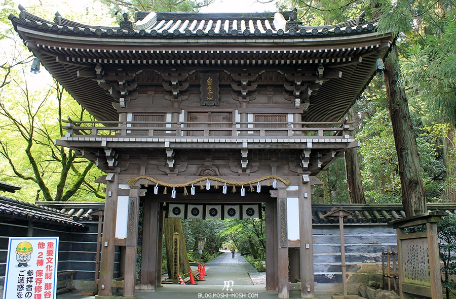 komatsu-temple-natadera-entree-porte-bois