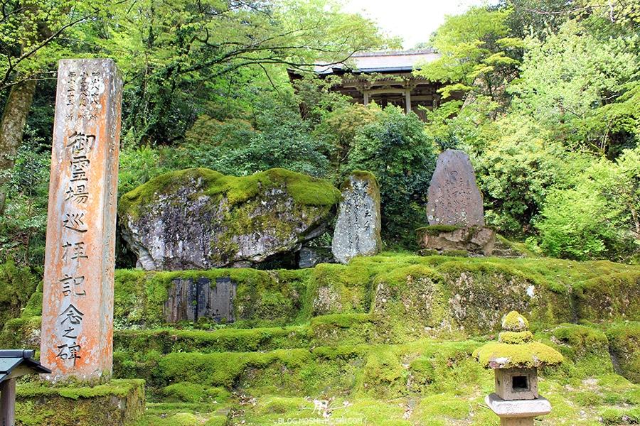 komatsu-temple-natadera-pierres-sculptees