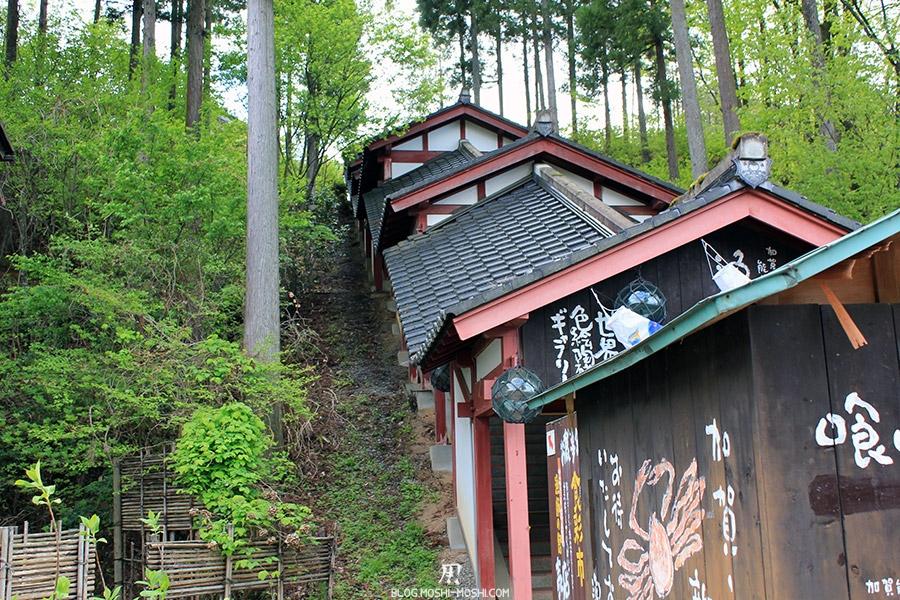 komatsu-yunokuni-no-mori-kodomo-no-hi-tunnel-montee-restaurants