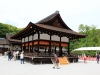 kyoto-aoi-matsuri-sanctuaire-shimogamo-jinja-spectacle-theatre-traditionnel