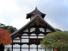 temple-tenryu-ji-kyoto-arashiyama-momiji-sculptures-bois-toit