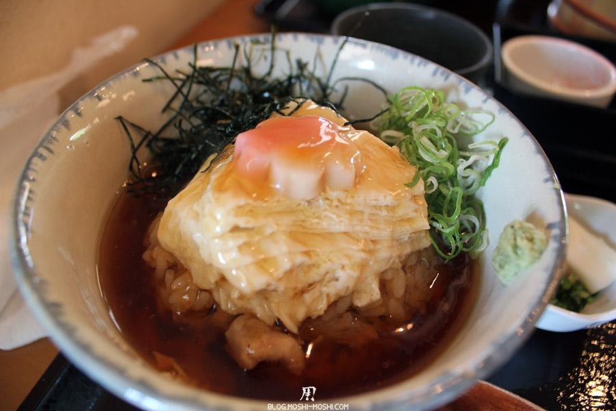 arashiyama-kyoto-restaurant-sagatofu-menu-tofu-detail-yuba