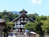 arashiyama-kyoto-tenryu-ji-cour-interieure