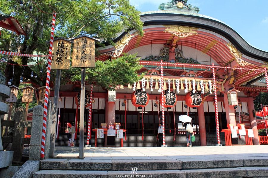 fushimi-inari-taisha-kyoto-batiment
