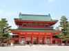 heian-jingu-kyoto-porte-vue-face