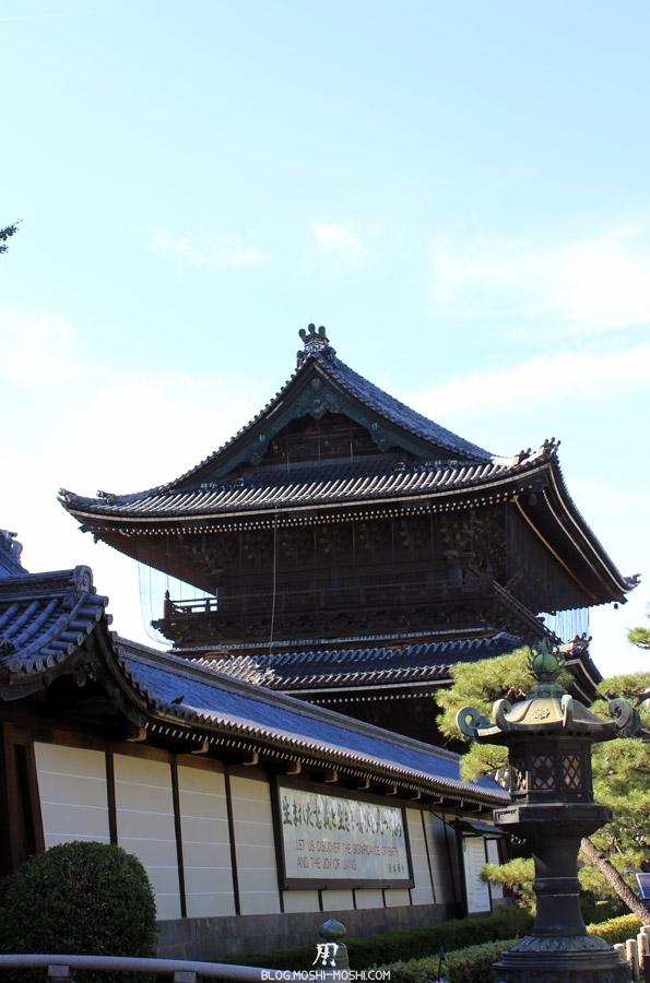 higashi-hongan-ji-kyoto-tour-enceinte
