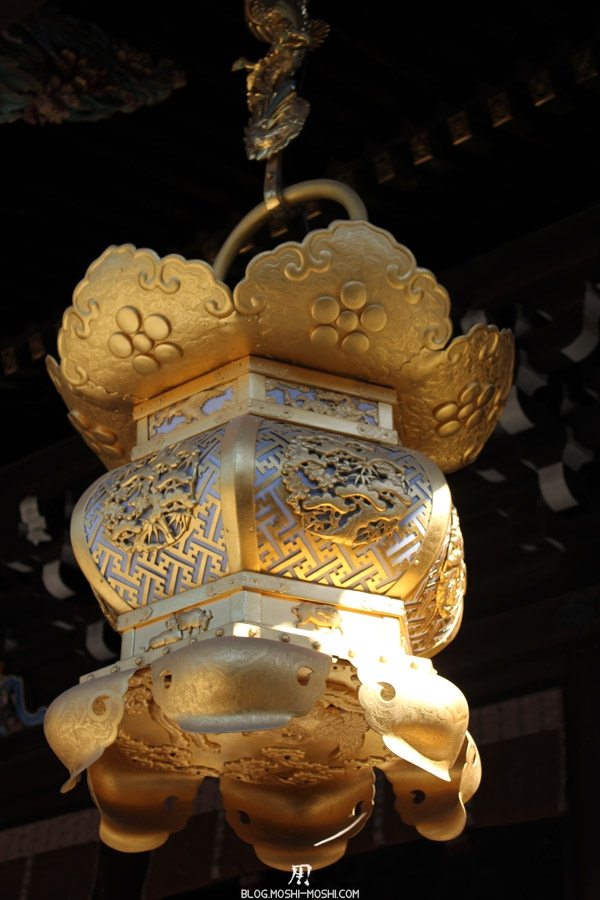 kitano-tenman-gu-kyoto-lanterne-ronde