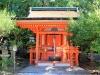 kitano-tenman-gu-kyoto-autel-isole