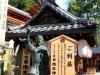 kiyomizu-dera-kyoto-jishu-jinja-statue-okuninushimo-mikoto