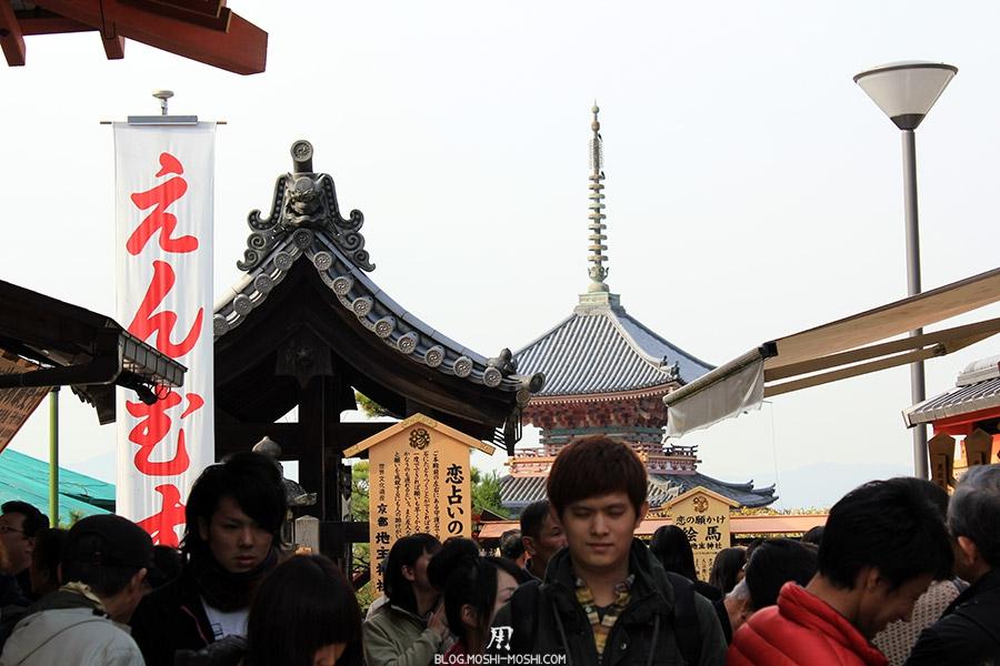 sanctuaire-kiyomizudera-kyoto-saison-momiji-foule