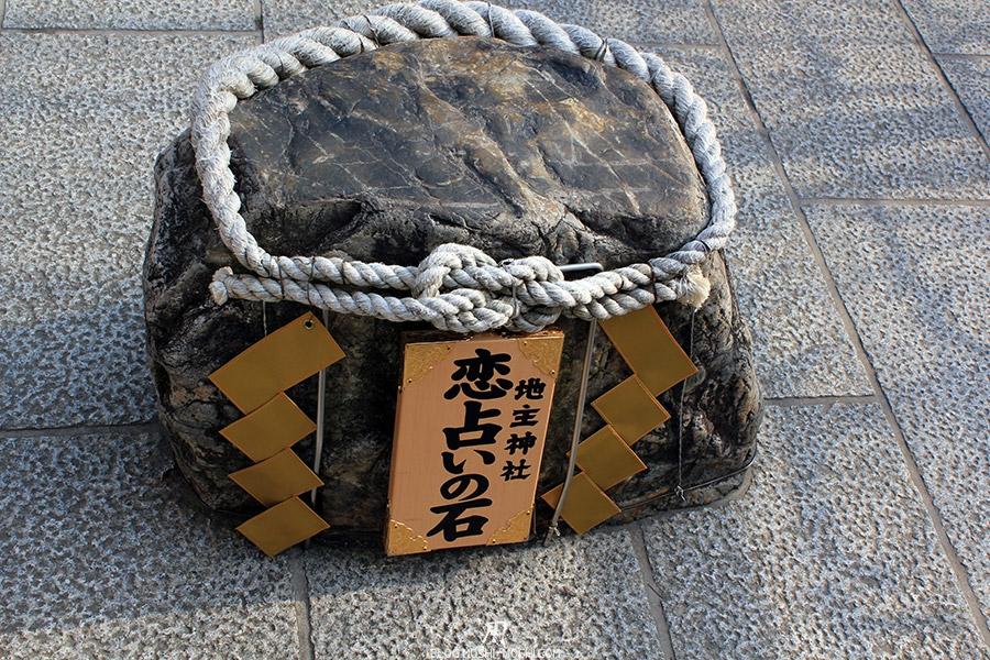 sanctuaire-kiyomizudera-kyoto-saison-momiji-pierre-des-amoureux