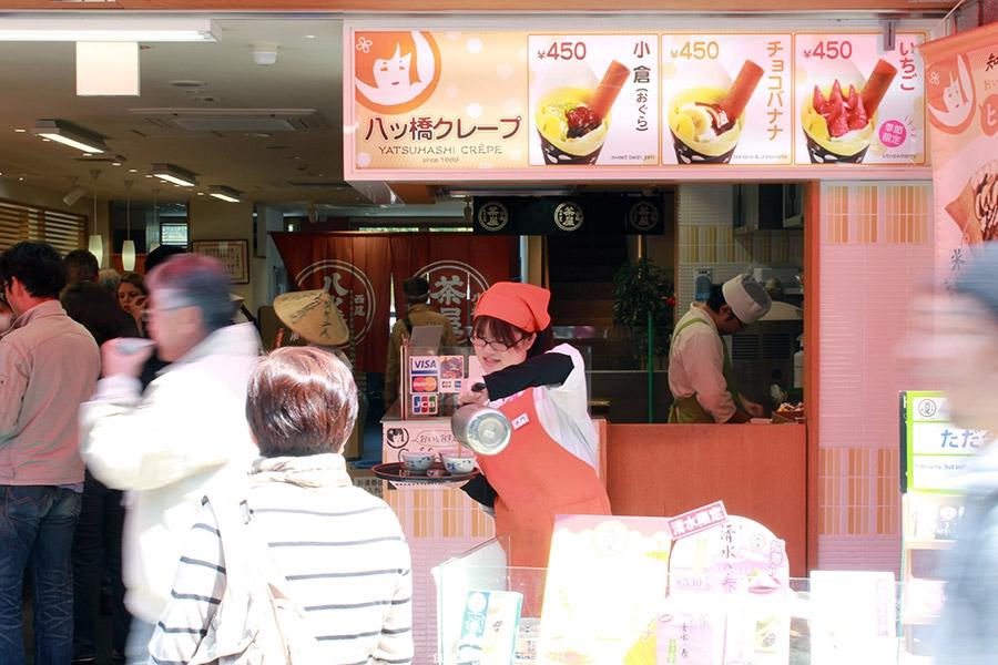 kiyomizudera-sanctuaire-kyoto-saison-sakura-vendeuse-the-gratuit