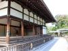 temple-kodai-ji-kyoto-saison-sakura-vue-cote