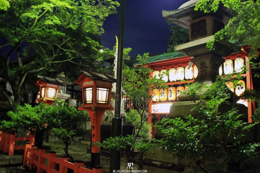 Kyoto Yasaka-jinja by night