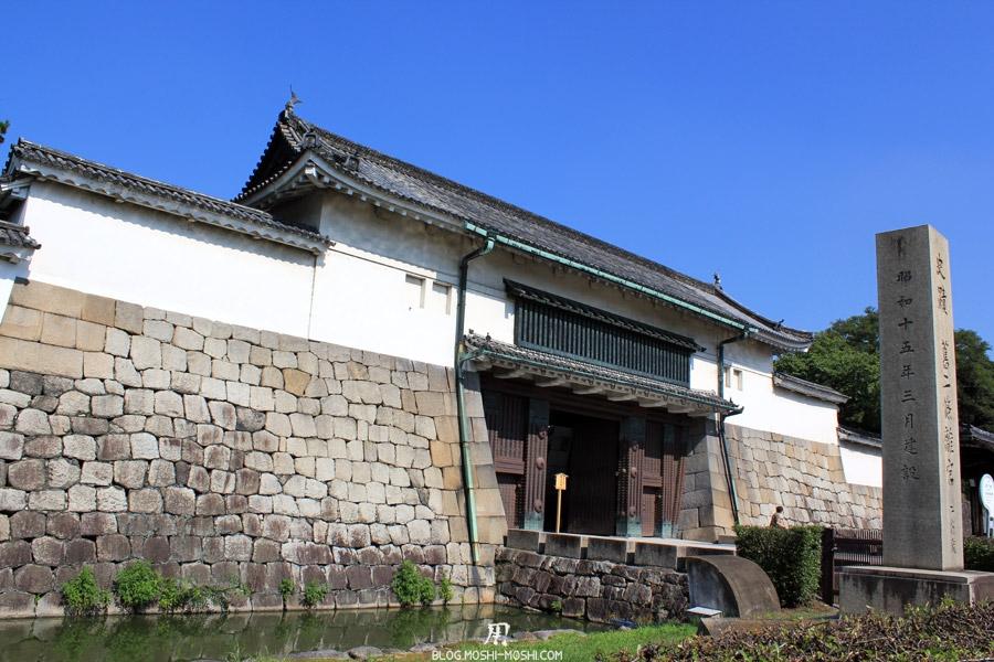 nijo-jo-kyoto-douves-entree-chateau
