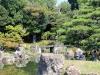 nijo-jo-kyoto-jardin-etang-rochers-vegetation