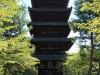 ninna-ji-kyoto-pagode-face