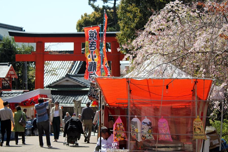 parc-maruyama-kyoto-saison-sakura-stand-jiji-devant-gion