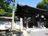 tofuku-ji-kyoto-entree