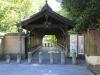 tofuku-ji-kyoto-tunnel-entree