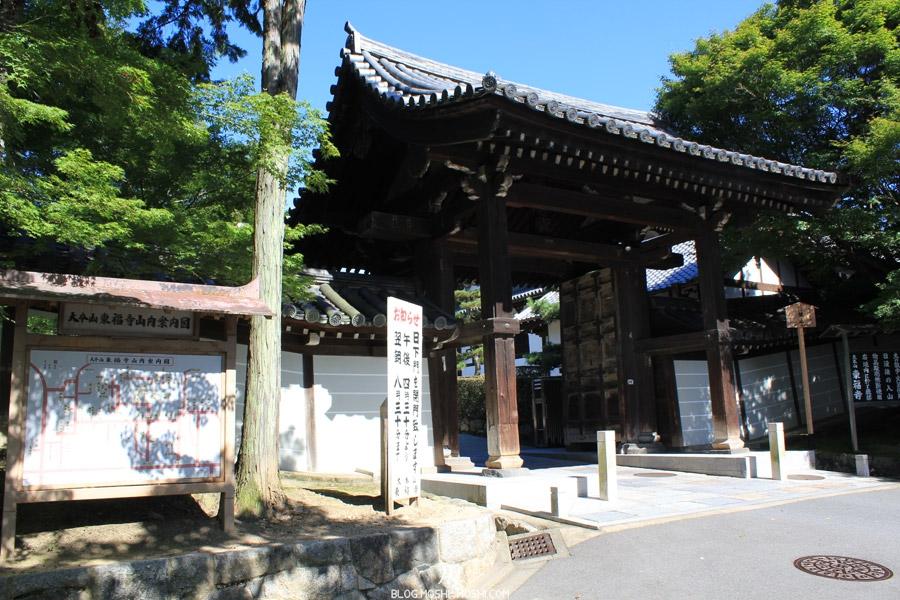 tofuku-ji-entree