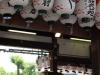 yasaka-jinja-kyoto-episode-gion-matsuri-spectacle-taiko-gros-plan