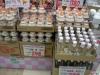 mochi-supermarche-fin-annee