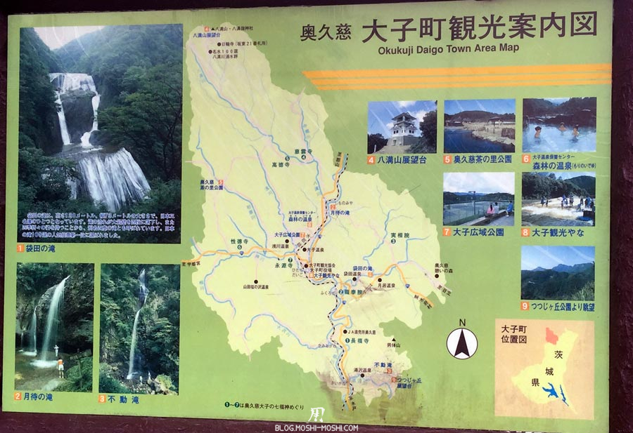 daigo-cascade-fukuroda-plan-daigo