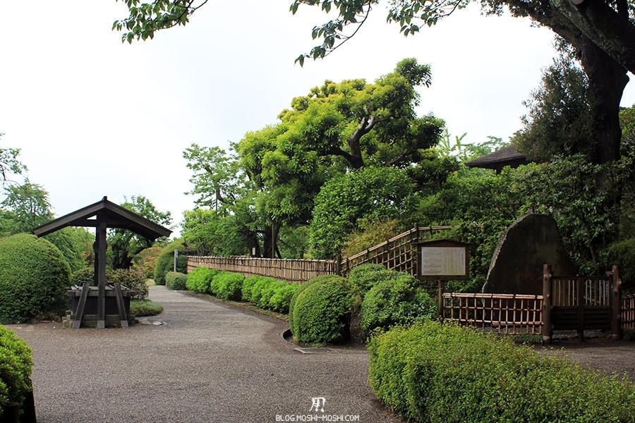 jardin-japonais-kairaku-en-hauteurs-approche-pavillon