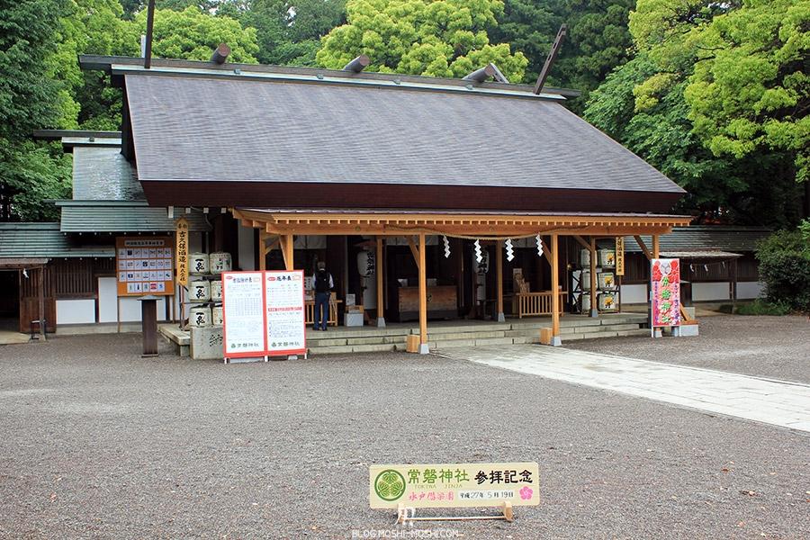 jardin-japonais-kairaku-en-sanctuaire-tokiwa-jinja-pavillon-sake