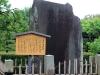 jardin-japonais-kairaku-en-hauteurs-plaque-commemorative