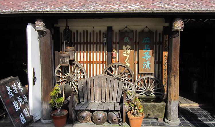 Miyajima-Hiroshima-saison-sakura-boutique-sake-devanture-facade-ancienne-sympa