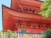 ile-miyajima-pied-pagode