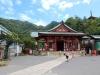 ile-miyajima-sanctuaire-pagodue