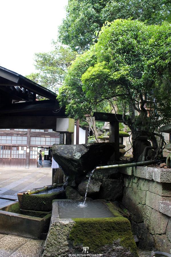 nigatsu-do-Nara-purification