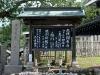 nigatsu-do-Nara-purifier