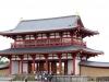 Nara-palais-heijo-porte-suzakumon