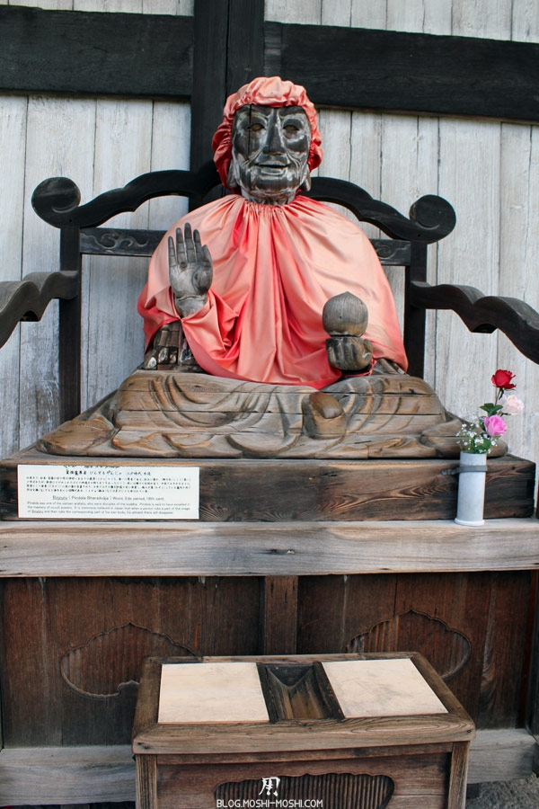 temple-todai-ji-Nara-binzuru