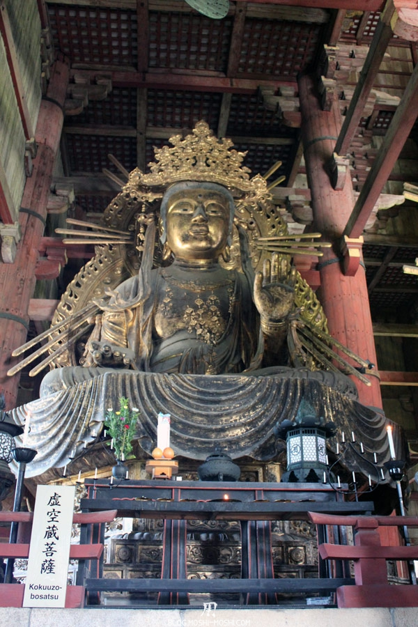 temple-todai-ji-Nara-kokuuzo-bosatsu