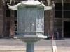temple-todai-ji-Nara-lanterne-centrale