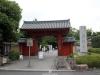 yakushi-ji-Nara-entree