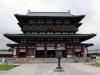 yakushi-ji-Nara-hall-principal-face