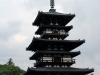 yakushi-ji-Nara-pagode-est-face