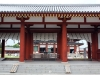 yakushi-ji-Nara-porte-vent